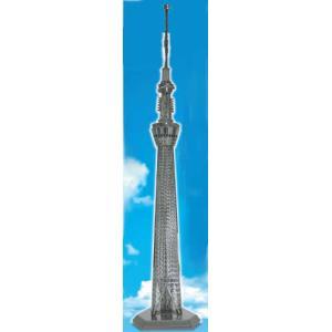 メタリックナノパズル 東京スカイツリー(TMN-30) テンヨー 3Dパズル|hobby-zone