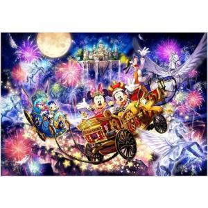 ホログラムジグゾー ディズニー スターライト キングダム(D-1000-038)1000ピース テンヨー【01月予約】 hobby-zone