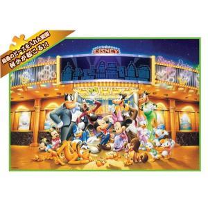 ディズニー ラストワンピースジグソーパズル 夢のシアターへようこそ(DA-1000-428) テンヨー 1000ピース ジグソーパズル|hobby-zone