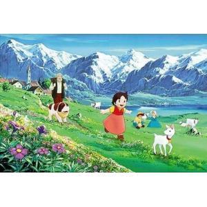 アルプスの少女ハイジ アルプスの湖畔で(AS-1000-200)1000ピース 毛塚合紙所 hobby-zone