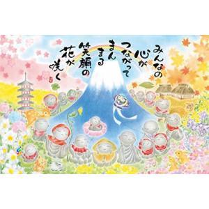 恵雪 まんまる笑顔の花が咲く(1000-762)アップルワン 1000ピース|hobby-zone