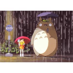 となりのトトロ 雨のバス停(108-203)エンスカイ 108ピース ジグソーパズル|hobby-zone