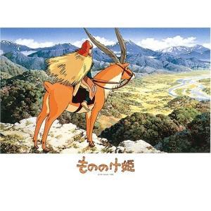 スタジオジブリ もののけ姫 遥かな大地(500-232)500ピース エンスカイ|hobby-zone