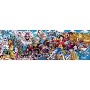 ワンピース ONE PIECE ANIMALS 2(950-21)エンスカイ 950ピース ジグソーパズル|hobby-zone