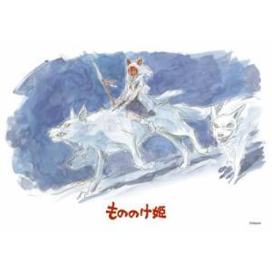スタジオジブリ イメージアートシリーズ もののけ姫 山犬の姫(108-280)エンスカイ 108ピース ジグソーパズル|hobby-zone