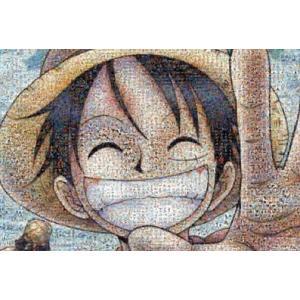 ワンピース マジカルピースジグソー ワンピース モザイクアート(1000-MG04) エンスカイ 1000ピース ジグソーパズル|hobby-zone