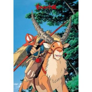 スタジオジブリ もののけ姫 アシタカとヤックル(108-286) エンスカイ 108ピース ジグソーパズル|hobby-zone