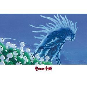 スタジオジブリ もののけ姫 ディダラボッチとコダマ(300-289) エンスカイ 300ピース ジグソーパズル|hobby-zone