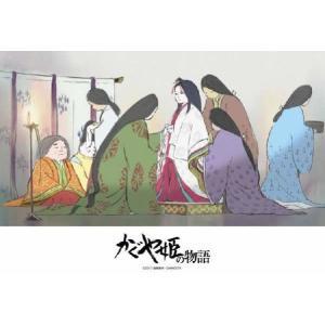 スタジオジブリ作品 かぐや姫の物語 姫になるため(108-403) エンスカイ 108ピース ジグソーパズル|hobby-zone