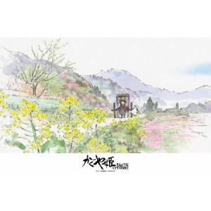 スタジオジブリ作品 かぐや姫の物語 菜の花の道(300-400) エンスカイ 300ピース ジグソーパズル|hobby-zone
