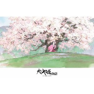 スタジオジブリ作品 かぐや姫の物語 桜の下で(300-401) エンスカイ 300ピース ジグソーパズル|hobby-zone