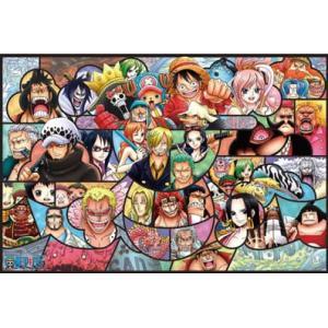 ワンピース アートクリスタルジグソー 新世界大冒...の商品画像