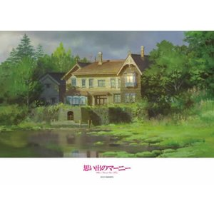 スタジオジブリ 思い出のマーニー 湿っ地屋敷(500-272)エンスカイ 500ピース|hobby-zone