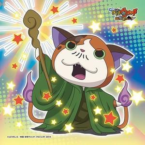妖怪ウォッチ  マスターニャーダ(100-81)100ピース エンスカイ|hobby-zone