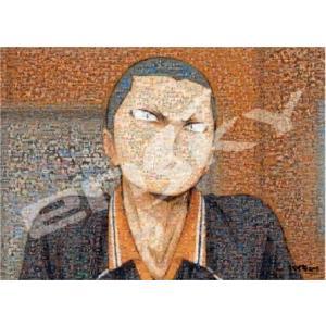 ハイキュー!!セカンドシーズン モザイクアート 田中龍之介(300-L509)300ラージピース エンスカイ hobby-zone