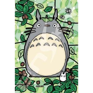 アートクリスタルジグソー となりのトトロ 塚森の主(126-AC34)126ピース エンスカイ【ゆうパケット対応】|hobby-zone