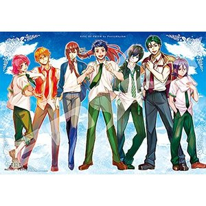 KING OF PRISM by PrettyRhythm Edel Rose(1000T-16)1000ピース エンスカイ|hobby-zone