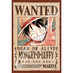 ワンピース モンキー・D・ルフィ(150-558)150ピース エンスカイ【P】|hobby-zone
