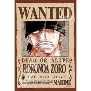 ワンピース ロロノア・ゾロ(150-559)150ピース エンスカイ|hobby-zone