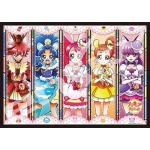 アートクリスタルジグソー キラキラ☆プリキュアアラモード  キラキラ笑顔 できあがり!(208-AC44)208ピース エンスカイ|hobby-zone
