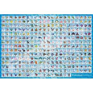 ポケットモンスター サン&ムーン アローラ図鑑(500T-L12)500ラージピース エンスカイ|hobby-zone