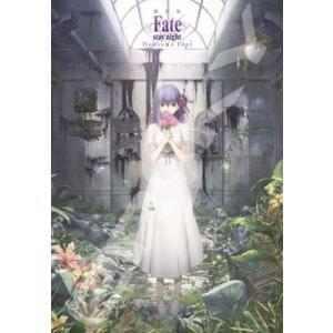 劇場版「Fate/stay night [Heaven's Feel]」 A(1000T-68)1000ピース(再販) エンスカイ【11月予約】|hobby-zone
