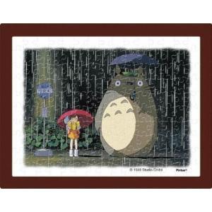 となりのトトロ 雨のバス停(MA-13)150ピース エンスカイ【01月予約】 hobby-zone