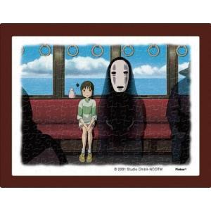 千と千尋の神隠し 海原鉄道(MA-16)150ピース エンスカイ【01月予約】 hobby-zone