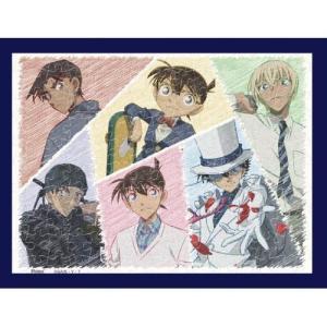 まめパズル 名探偵コナン 6人のヒーローたち(MA-32)150ピース エンスカイ【02月予約】 hobby-zone