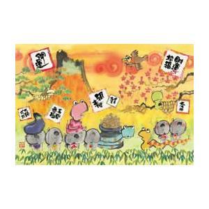 御木幽石 財運巳楽図(61-357) ビバリー 1000ピース ジグソーパズル|hobby-zone
