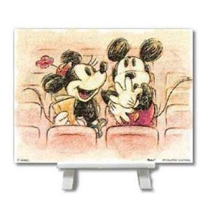 プチパリエ ディズニー 幸せの時間(2301-14)150ピース やのまん【03月予約】 hobby-zone