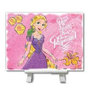 プチパリエ ディズニー 愛しのラプンツェル(2301-20)150ピース やのまん【03月予約】 hobby-zone