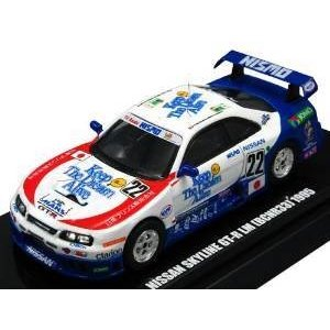 1/64 Beads Collection ニッサン GT-R(R33) 1995 No.22(K06651A) 京商|hobby-zone