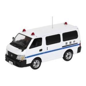 1/43 RAI'S 日産 キャラバン (E25) 2008 警視庁刑事部鑑識課鑑識車両 ヒコセブン