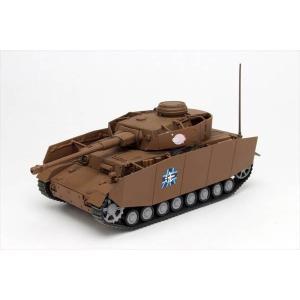 ガールズ&パンツァー劇場版 1/72 4号戦車H型 D型改 あんこうチーム もっとラクラク作戦です! プラッツ|hobby-zone