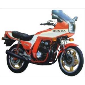 1/12 ネイキッドバイクシリーズ No.099 Honda CB750F ボルドール2 オプション仕様 アオシマ|hobby-zone