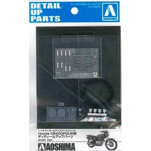 1/12 ネイキッドバイク Honda CB400FOUR用ディテールアップパーツ アオシマ【P】|hobby-zone