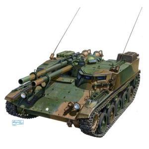 アオシマ 1/72 ミリタリーモデルキット No.006 陸上自衛隊 60式自走106mm無反動砲(2両セット) プラモデル 模型|hobby-zone