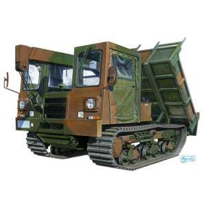 アオシマ 1/72 ミリタリーモデルキット No.007 陸上自衛隊 資材運搬車(2両セット) プラモデル 模型|hobby-zone