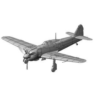 アオシマ 1/72 真・大戦機 No.008 五式戦 乙型 涙滴風防 プラモデル 模型|hobby-zone