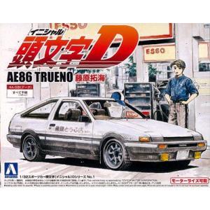 アオシマ 1/32 頭文字D No.001 AE86トレノ 藤原拓海 プラモデル 模型|hobby-zone