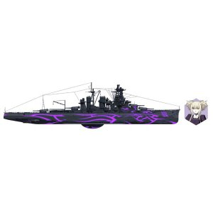 アオシマ 1/700 蒼き鋼のアルペジオ -アルス・ノヴァ- No.006 霧の艦隊 戦艦コンゴウ プラモデル 模型|hobby-zone