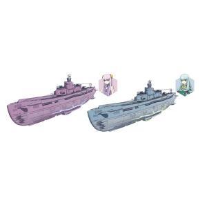 アオシマ 1/700 蒼き鋼のアルペジオ -アルス・ノヴァ- No.007 イ400&イ402 プラモデル 模型|hobby-zone