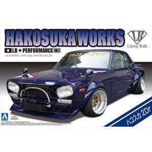 1/24 リバティウォークシリーズ No.04 LBワークス ハコスカ2Dr アオシマ|hobby-zone