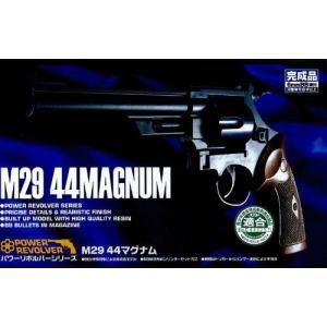 パワーリボルバー No.01 M29 44マク゛ナム (6インチ) アオシマ(再販)|hobby-zone