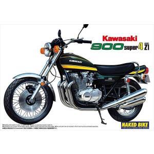 1/12 ネイキッドバイク No.12 Kawasaki 900スーパーフォー アオシマ|hobby-zone