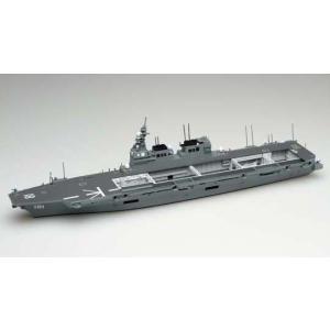 1/700 ウォーターライン No.019 海上自衛隊 ヘリコプター搭載護衛艦 ひゅうが アオシマ|hobby-zone