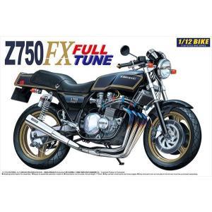 アオシマ ネイキッドバイク No.018 1/12 Kawasaki Z750FX フルチューン プラモデル 模型|hobby-zone