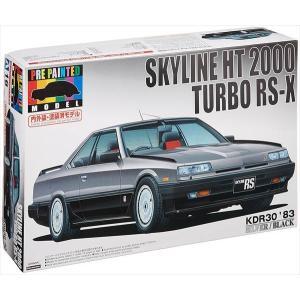 1/24 プリペイントモデルシリーズ  No.016 ニッサン R30 スカイラインHTターボ 銀/黒 アオシマ|hobby-zone