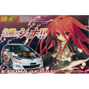 アオシマ 1/24 痛車シリーズ No.07 灼眼のシャナII エスティマ アエラス('06) Gパッケージカスタム プラモデル 模型|hobby-zone